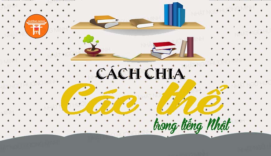 cach-chia-cac-trong-tieng-nhat